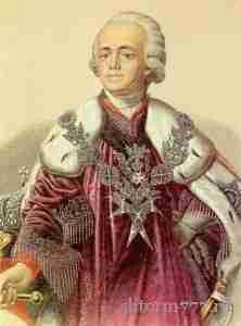 Мальтийский орден и Павел I