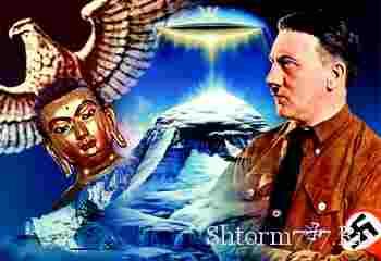 Шамбала, Тайны Третьего рейха