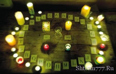 Спиритический сеанс, Спиритизм