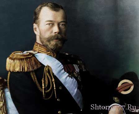 Последний Русский царь , Интересные факты, Николай II