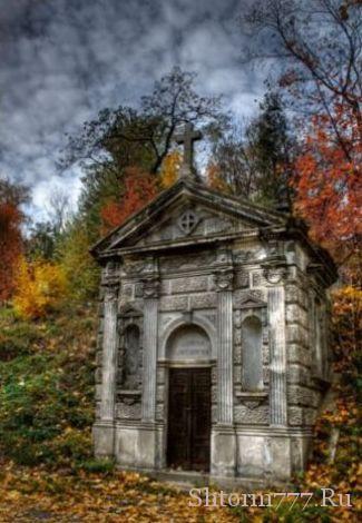 Лунатизм, летаргический сон, Кладбище