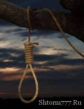 Интересные факты, Смертная казнь