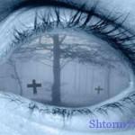 Привидения и призраки — необъяснимые явления