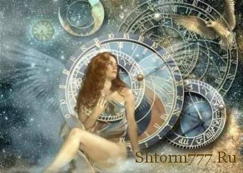 Перемещение во времени, Путешествие во времени