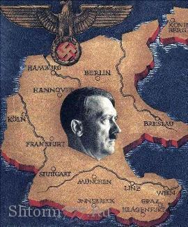 Тайны Третьего рейха, Предсказания
