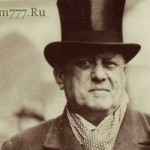 Алистер Кроули – величайший из магов