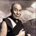 Духовный лидер Тибета обратился к теме пришельцев
