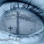 Случайность, злой умысел или мистическое стечение обстоятельств?