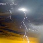 Удар молнии как кара небес и не только – удивительные случаи