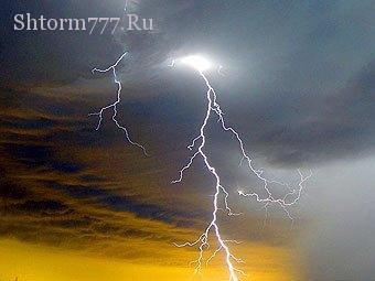 Удар молнии , удивительные случаи, Аномальные явления