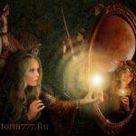 Зеркало — магический предмет или зеркальный мир (Видео)