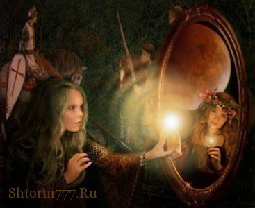 зеркальный мир, магия зеркал