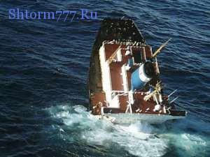 Катастрофы на море, Неразгаданные тайны, Тайны истории