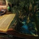 Мистические предсказания на страницах произведений писателей-фантастов