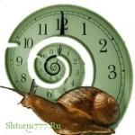 Мистика времени бывает непредсказуема – петля времени