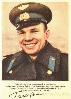 Гибели Гагарина, Неразгаданные тайны