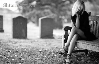 Между двух миров, Загробная жизнь