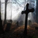Приведения выпить тоже не прочь или история на кладбище