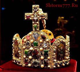 Тайны Третьего рейха, Нюрнбергская корона