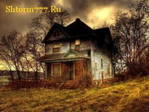 Дома с приведениями, Призраки