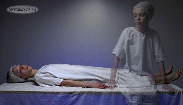 Клиническая смерть-1