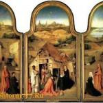 Тайна смерти и мистика произведений Иеронима Босха…