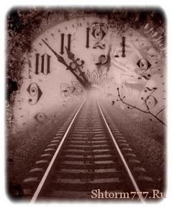 Перемещение во времени