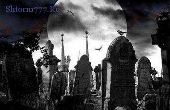 Жизнь после смерти, Кладбище, После смерти