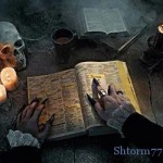 Колдовство, магия — отправляют в мир иной…