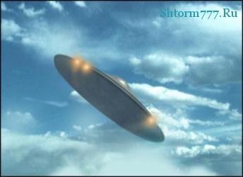 НЛО, Неопознанный летающий объект