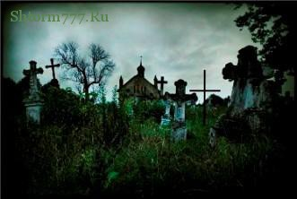 Заброшенное кладбище, Кладбище