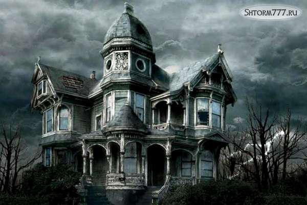 Дом призраков-2