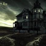 Дом призраков или ужасные параллельные миры