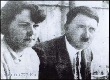 Гели Раубаль, Тайны Третьего рейха