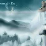 Небеса — не место, а состояние сознания