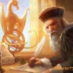 Предсказания Нострадамуса, ужасные пророчества…