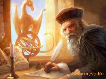 Предсказания Нострадамуса, ужасные пророчества