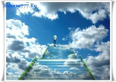 Небеса, Другие миры