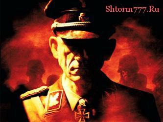 Тайны Третьего рейха, Зомби