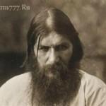 Кем был Григорий Распутин: гениальным провидцем или шарлатаном?