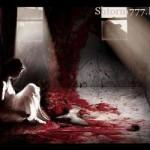 Кровавый феномен или кошмары происходящие в реальности