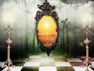Магия зеркал или общение с умершими