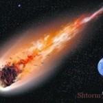 Тунгусский метеорит — все может быть намного ужасней