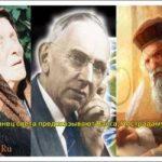 Ужасный конец света предсказывают Ванга, Нострадамус и Кейси