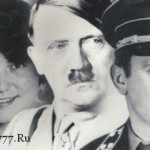 Эмиль Морис — телохранитель Адольфа Гитлера и его тайна