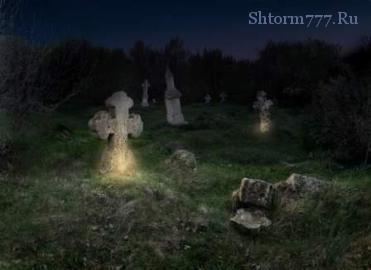 Кладбище, призраки