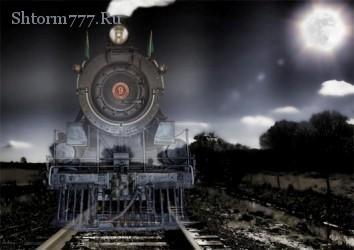 Необъяснимое явление, поезда призрака