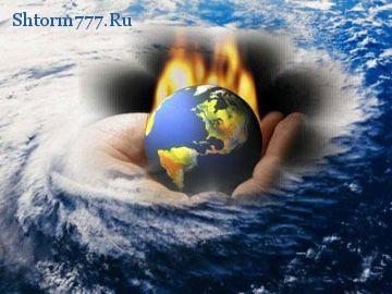 Предсказание, стихийное бедствие