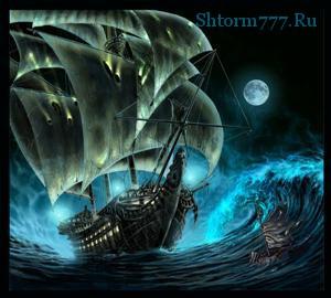 Призрак на корабле