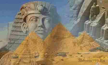 Проклятие, Проклятие фараонов